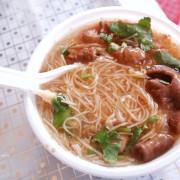 【桃園龍潭】小攤車賣著大腸麵線、肉羹麵:龍潭早餐吃飽飽 /龍潭美食