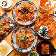 羅東美食-伊丼日式丼飯|超大顆鮮甜牡蠣丼!咖哩黃金豬排及多汁雙醬唐揚雞