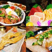 【台北中山】泗商食堂 | 高CP值生魚片+安格斯牛小排丼飯!松江南京居酒屋推薦