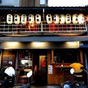 【中山區燒烤】泗商食堂:行天宮居酒屋,興安街深夜食堂,超平價燒烤居酒屋,宵夜聚餐好選擇