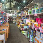 台中300坪大型玩具批發清倉4.8折,佳昇玩具生活百貨,衛生紙、義美小泡芙整箱扛著走~