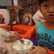 台南在地老石滴雞精~健康和美味的首選~喝雞精做料理就是很親子