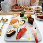 《高雄美食》食光約定創意日式料理❤IG風格,超值感壽司店!美美der壽司九宮格~