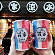 【台北】內科 西湖站 嚮家涼水鋪 特色手搖飲 六甲田莊鮮奶 古早味麵茶鮮奶茶
