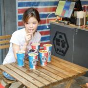 內科手搖飲 嚮家涼水鋪 西湖站最有人情味的古早味 六甲田莊鮮奶茶 內科外送飲料店