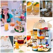 【Lady nara曼谷新泰食餐廳】台北情人約會餐廳推薦/超浮誇的雙人鳥籠下午茶/全球海外首店在台北