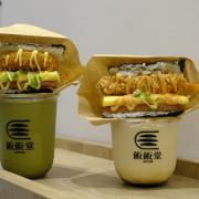 【台北|南京復興站】飯飯堂_啟動味蕾的咖哩可樂餅_軟嫩的厚蛋、獨特的午餐肉及香Q的越光米,成就簡單又美味的飯丸