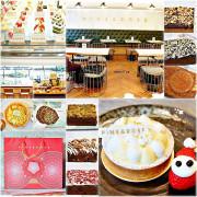【東門甜點/東門下午茶】松薇食品有限公司/東門捷運站~點甜點就送草莓聖誕老公公,店裡還有出伴手禮,自用送禮兩相宜