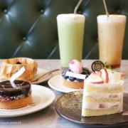 【松薇食品有限公司Pine&Rose】台北蛋糕甜點推薦 東門下午茶&東門甜點推薦 永康街咖啡廳 麗水街甜點 精品級蛋糕