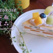 網美質感的東門下午茶甜點。PINE&ROSE