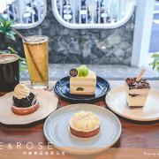 《台北大安》松薇食品有限公司PINE&ROSE 台北市中最接近日式洋菓子的地方、東門甜點下午茶推薦