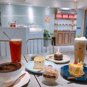 [台北] 東門超美甜點店 🍰 松薇食品有限公司 PINE & ROSE 🍭 東門下午茶.東門甜點.IG打卡店