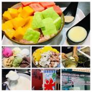 桃園在地美食【天馨手作甜湯冰品】天然ㄟ尚好/必點綜合水果冰三種吃法/片冰、雪酪冰、豆漿豆花創意冰品/夏天就是要吃冰