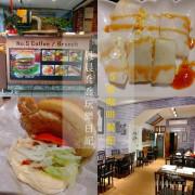 宜蘭早午餐【5號咖啡餐館-冬山店】雙層四盎司牛肉堡、勁辣雞腿堡、熱壓吐司、口袋吐司、河粉蛋餅、可頌麵包~