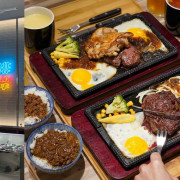 【新竹美食】鉄火牛排TEKKA STEAK 是頂級和牛燒肉「樂軒」旗下新品牌 主打優質牛肉且平實的價格進攻餐牛排市場 - 阿華田的美食日記