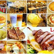 【內湖大直ATT】Le NINI樂尼尼義式餐廳.新推出的排餐份量十足又好吃!