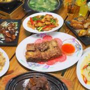 ㄎㄠ一杯人氣熱炒,臺菜料理套餐吃飽飽,芋泥鴨芋香綿實,酥脆嫩肥腸,激推!