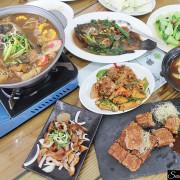 台中美食|豐原ㄎㄠ一杯臺菜料理,不僅有平價美味的熱炒還有特別的手路菜料理,可以單點也有套餐是家庭聚會、公司聚餐的好選擇 年菜外帶