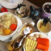 貓屋日式關東煮:永康大灣的美味關東煮、鍋燒麵,柴魚蔬菜湯頭每日新鮮熬煮,現點現煮的暖胃享受|近崑山科技大學 - 進食的巨鼠