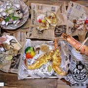 【食。板橋】火夯seafood 海鮮燒烤〜地表最強海鮮燒烤,浮誇無極限!超巨大手臂蝦、大生蠔,半露天燒烤海鮮控的最愛!(寵物友善餐廳)