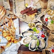 【板橋美食】火夯seafood 海鮮燒烤 #露天燒烤 #龍蝦 #生蠔 #燒烤 #板橋燒烤 #府中捷運站