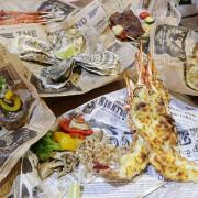 火夯SEAFOOD海鮮燒烤,美味海鮮好吃到讓人欲罷不能