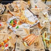 | 板橋府中美食 | 火夯seafood海鮮燒烤 超推焗烤大龍蝦 海鮮控一定要來朝聖