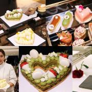 『麗晶甜點大道Regent Sweet Street』晶華酒店12家國際人氣甜點:日本自由之丘、北海道厚鬆餅、巴黎第一馬卡龍、香港字母蛋糕、LadyM、黑船銅鑼燒(捷運中山站)