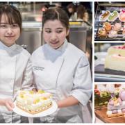 [台北中山]台北最強最奢華的甜點盛宴,12間國際精品甜點一次到位!麗晶甜點大道Regent Sweet Street - 大手牽小手。玩樂趣