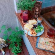   高雄美食   網美文青早午餐/好拍又好吃的IG熱門打卡店/覓蒔MissFood/三多商圈