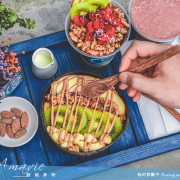 《台北大安》Amavie超級食物 來自熱情國度的水果獻禮、巴西莓果碗推薦