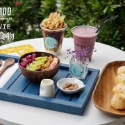 【台北大安】Amavie 超級食物|巴西莓推薦!只吃好東西,風靡全球的健康莓果碗!
