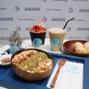 東區忠孝復興甜品AMAVIE超級食物巴西莓推薦 地表最強上帝之果