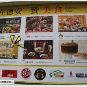 [台南東區聚餐推薦]金大尉不只是鍋物-台南德安店/雙味韓式炸雞/韓式炸醬麵/D.M.分米雞鐵板燒