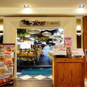 [台南] 東區 金大尉不只是鍋物 聚餐推薦 韓式料理