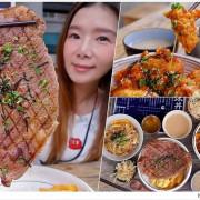 13盎司比臉大牛排新上市!壽星還能免費加肉肉,最便宜燒肉丼只要90元