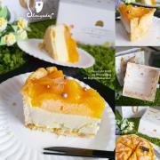 【蛋糕甜點】夏日必備下午茶點 水母吃乳酪 6吋芒果乳酪塔 台中伴手禮推薦