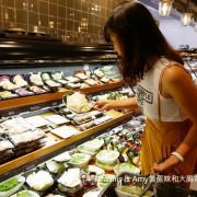 《新竹巨城餐廳美食》祥富水產沙茶火鍋超市-巨城店。想吃什麼自己拿海鮮肉品青菜通通有︱平價高檔食材選擇多(影片) - Dannis & Amy魯蛋妹和大腸弟