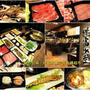 新竹巨城祥富水產沙茶火鍋超市。生鮮海鮮肉品,想吃什麼自己拿自己選