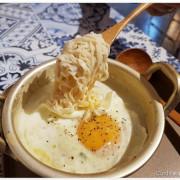 永和四號公園【招金Gabi】小巷弄內的網美店~辣牛奶泡菜起士鍋好好吃!!