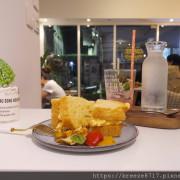招金GABi 有好吃的雞蛋沙拉吐司【新北市永和】