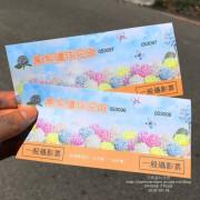 【台北市。陽明山】IG打卡勝地,教我怎麼拍比較美啦~~.高家繡球花田