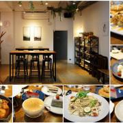 【台中西區】無蛋奶全素餐廳『Veganday Cuisine』-純素無奶蛋五辛精緻蔬食料理|全素甜點也能很美味|台中素食推薦