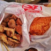 【台中 西屯區】一開店就大排長龍,超嫩多汁的人氣銅板美食『天使雞排』