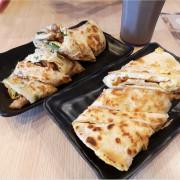 【高雄早午餐】捷米早安主廚~大推超脆麻油脆蛋餅&九層塔燒肉捲餅,不能錯過的平價早餐店!