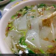 【美食】新竹.竹北-阿菊小吃@竹北人的平價午晚餐
