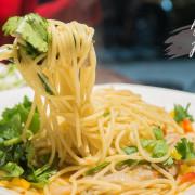 三峽美食〈house 家 pasta〉CP值超高!平價美味義大利麵、燉飯