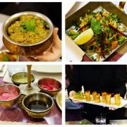 【台南素食】Flavor of India 品·印度-印度蔬食 中西區異國料理初體驗 「品」味台南「印」象深刻 百變蔬食可以這樣吃