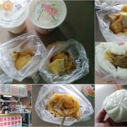 張媽媽飯糰~原味蛋餅只要15元竟然在台北市裡
