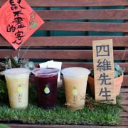 花蓮美食 | 四維先生鳳梨冰~文青必訪 天然新鮮的鳳梨冰 梅子冰及限定桑椹冰 - ifunny 艾方妮的遊樂場